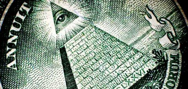 illuminati teoria conspiratiei