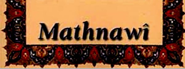 mathnawi rumi