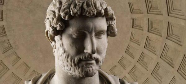 nascuti 24 ianuarie imparatul hadrian